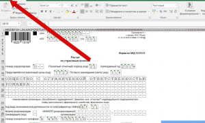 Как печатать документы в Excel