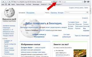 Два способа обновления страницы в браузере Safari